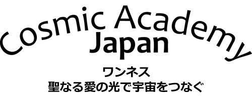 cosmic academy Japan