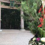 八百万(ヤオヨロズ) あなたの産土神社は? cosmic connectのブログ vol.40