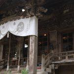 八百万 自然の中の神々からのメッセージ 青龍の舞う湖 青森・十和田神社