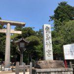 八百万(ヤオヨロズ)地震を引き起こす大鯰をおさめる! 茨城・鹿島神宮