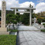八百万(ヤオヨロズ)DNAの封印解除 岩戸開きに備えよ!  京都・籠神社 眞名井神社