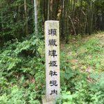 天と地が近づく! これは八百万の試しだったか? 金沢:瀬織津姫神社の神旅
