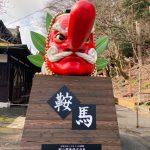 (祈り)サナト・クラーマのエネルギーに浄化される! 京都・鞍馬寺
