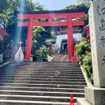 【満席】【江の島】8月8日 Lions gate open🌟宇宙ソウル!地球でのライトワーク(Hikari(コズミック・ハート・エナジー))をみつける!