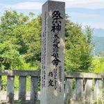 【祈り】ライオンズゲート 大いなる宇宙の扉が開く! 富士の龍脈が流れ込む 祭祀の地  冨士御室浅間神社・山梨県