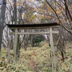 【祈り】名もなきものが地球を救う 天と地がつながる 神と仏が出会う この世界のシンクロニシティへ  湯の岳・福島県