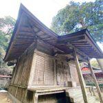 【祈り】フォースとともにあれ! 摩多羅神が呼ぶ それはスサノオの変幻  摩多羅神社・島根