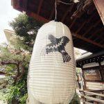 【祈り】天地人! 太陽の化身 八咫烏の三本足  カラスが導く カラスがつなぐ! 京都三熊野 最古の熊野さん   京都 熊野神社・京都