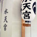 【祈り】フォースとともにあれ! 江戸の水路🌟 水天宮〜小網神社でライトワーク