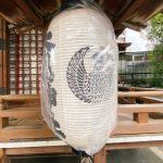 ライトワーク🌟目黒不動尊〜大鳥神社〜 袖振り合うも多生の縁! 女性性の癒しは 地の癒し 水の浄化・・陰陽・天地の調和へとつながる! その2 大鳥神社・東京